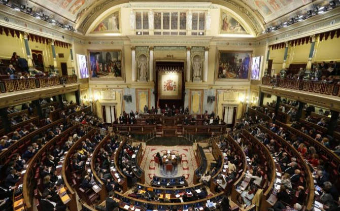 Congreso_NoticiaAmpliada